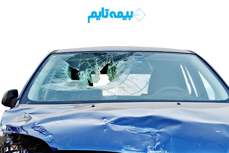 پوشش شکست شیشه بیمه بدنه